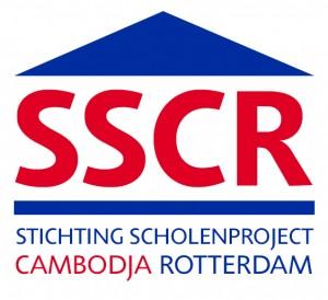 Stichting Scholenproject Cambodja Rotterdam logo 2