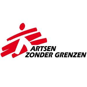 Artsen zonder Grenzen logo 2
