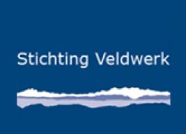 Veldwerk in Nepal (Stichting) logo 1