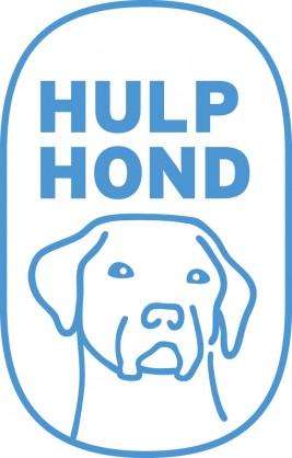 Logo Stichting Hulphond