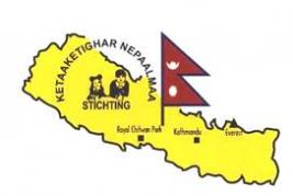 Stichting Ketaaketighar Nepaalmaa logo 2