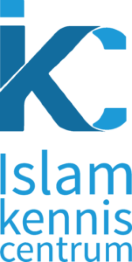 Stichting Islam Kennis Centrum logo 1