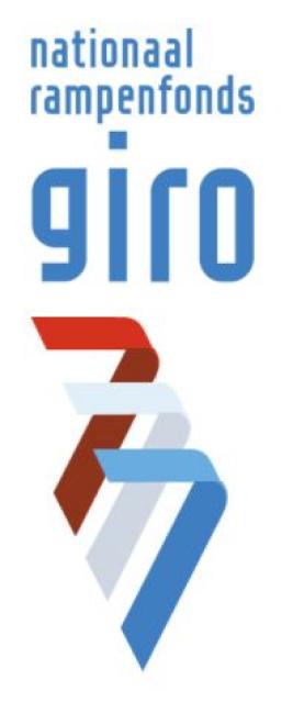Logo Stichting Nationaal RampenFonds