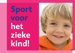 Sporten voor het zieke kind logo 1