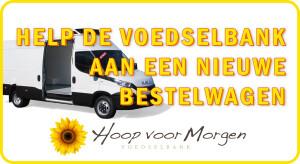 Logo Nieuwe bestelwagen