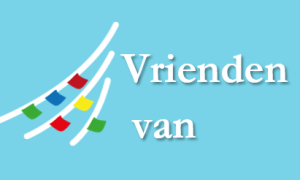 Logo Vrienden van Medicine for ALL
