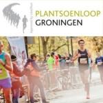 Logo Plantsoenloop Groningen