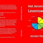 Het Jeronimo Levenswiel logo 1